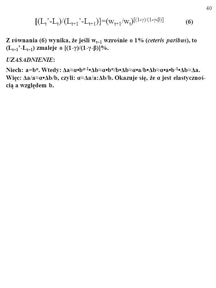 [(Lt'-Lt)/(Lt+1'-Lt+1)]=(wt+1/wt)[(1-γ)/(1-γ-β)] (6)